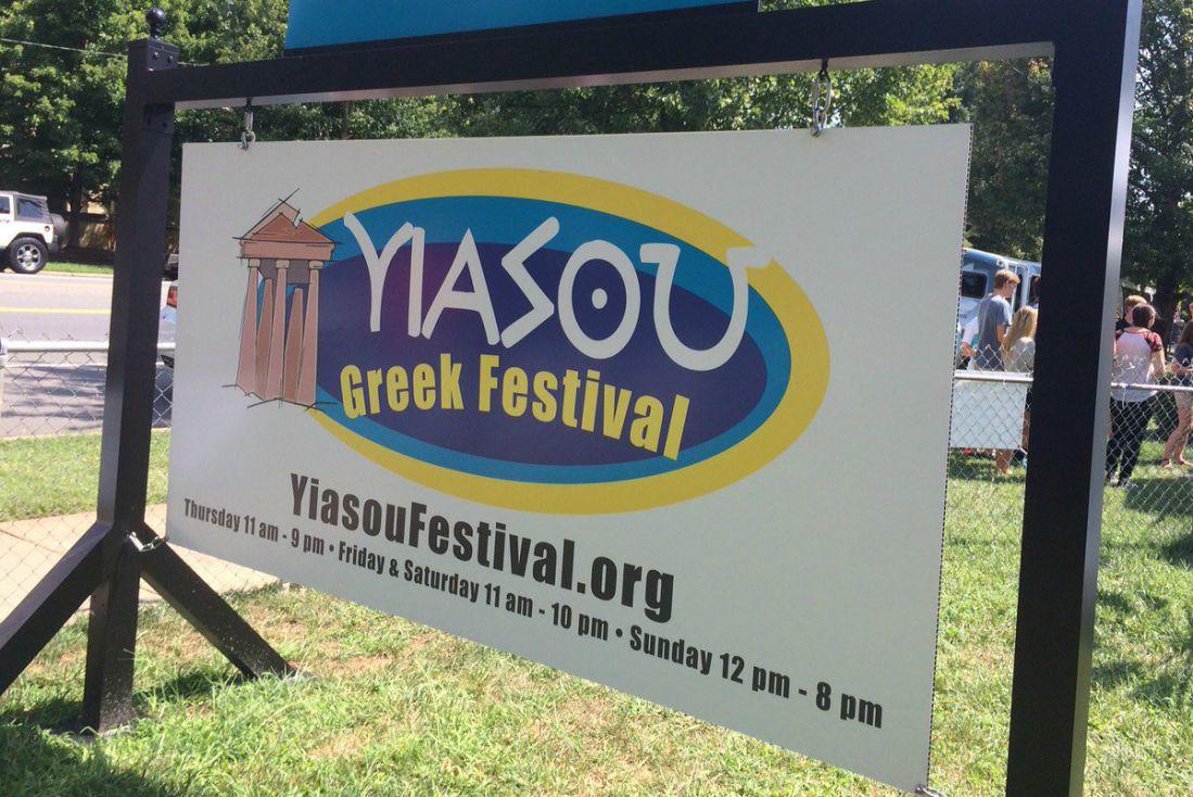Yiasou Greek Festival